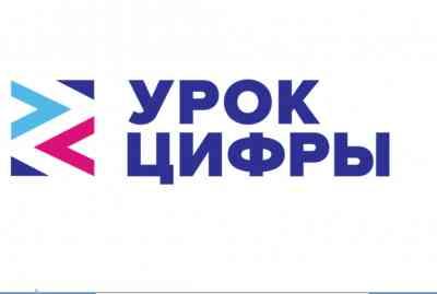 лицей 28 нижний новгород официальный сайт дневник